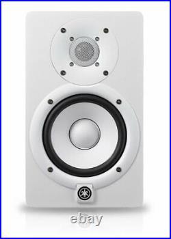 Yamaha HS5 White (Pair)